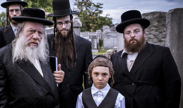 BATON ROUGE JEWISH FILM PRESENTS MENASHE