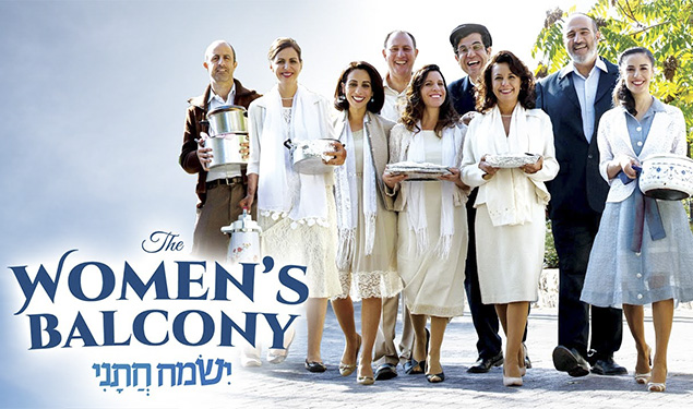 jewish single women in baton rouge Louisiana singles is the premier matchmaking service for upscale and mature singles, with offices in metairie, baton rouge, and lafayette.